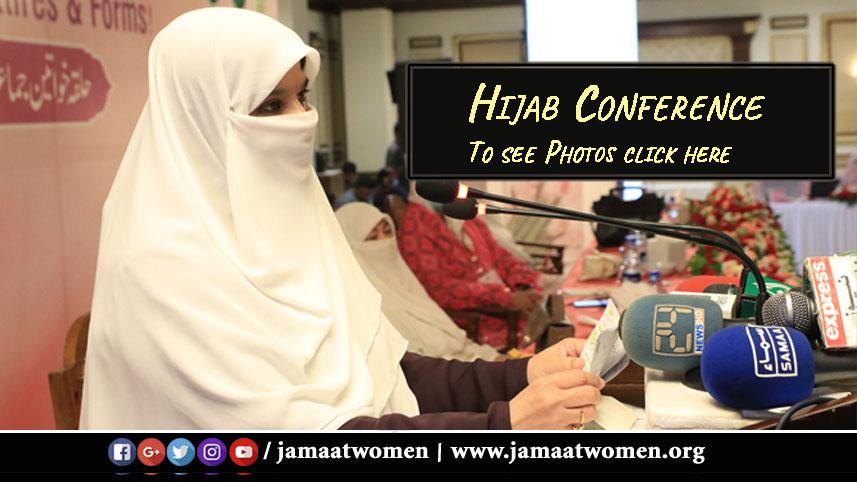 missin file hijab-conference-karachi.jpg